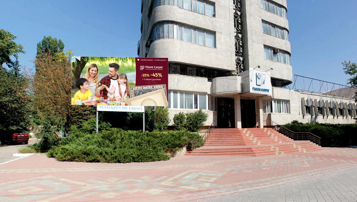 Magazin Floare Carpet în Chișinău